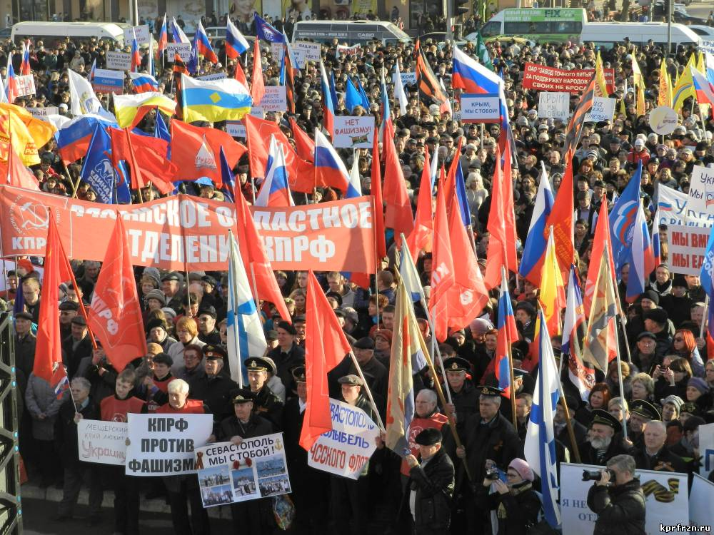 Рязанцы отметят годовщину возвращения Крыма митингом на площади Победы
