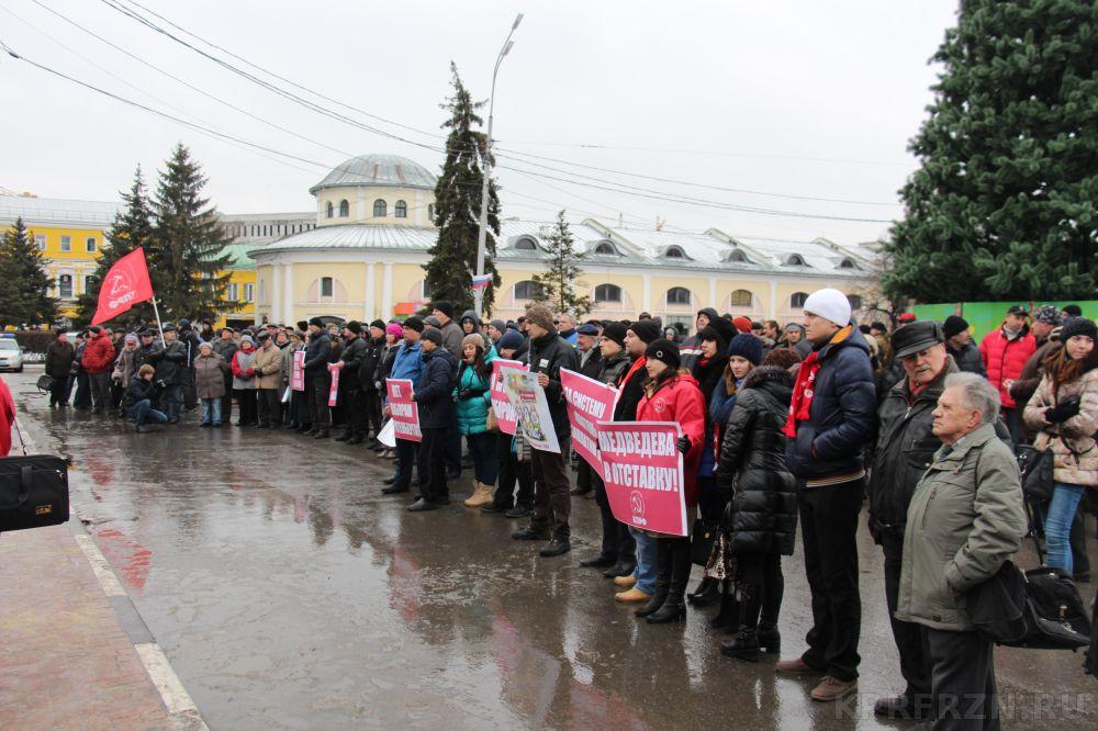 """Резолюция митинга """"Против политических репрессий"""""""