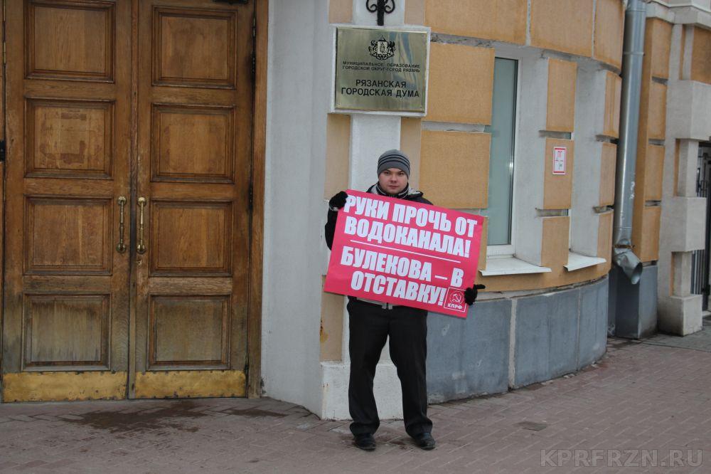 СРОЧНО! Профильный комитет одобрил концессию рязанского водоканала