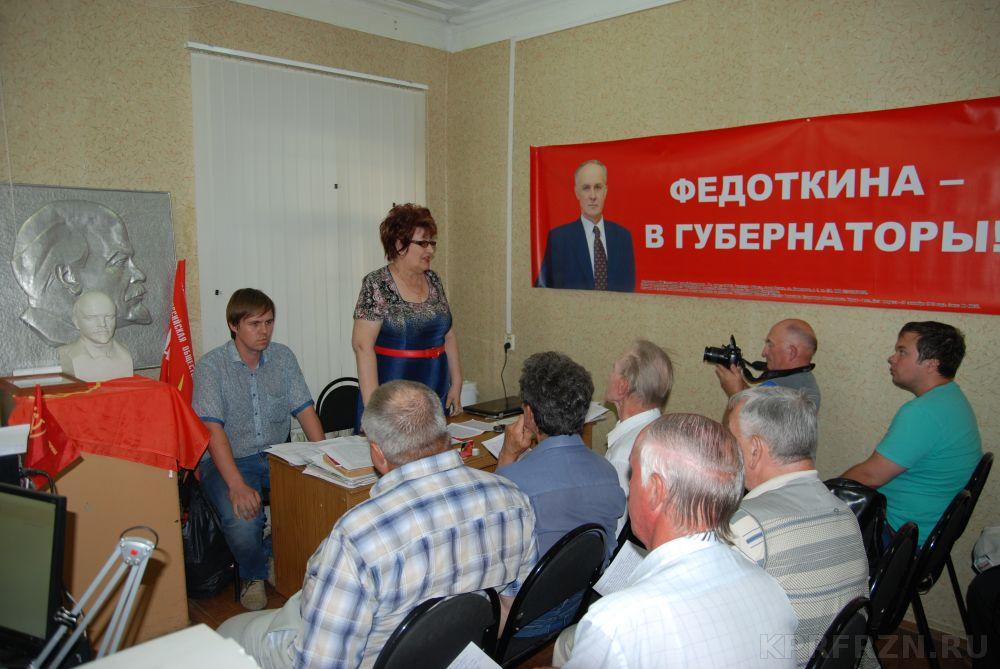 Г. Н. Гнускина встретилась с активистами Советского райкома КПРФ