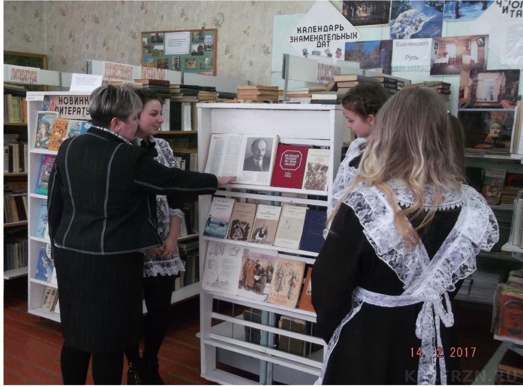 В Сасовском районе прошли уроки, посвящённые революционным событиям 1917 года