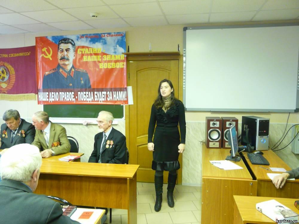 134-я годовщина со дня рождения И.В. Сталина