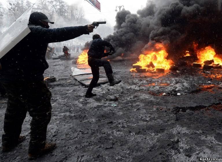 """""""Беркут"""" изъял оружие у киевских демонстрантов"""