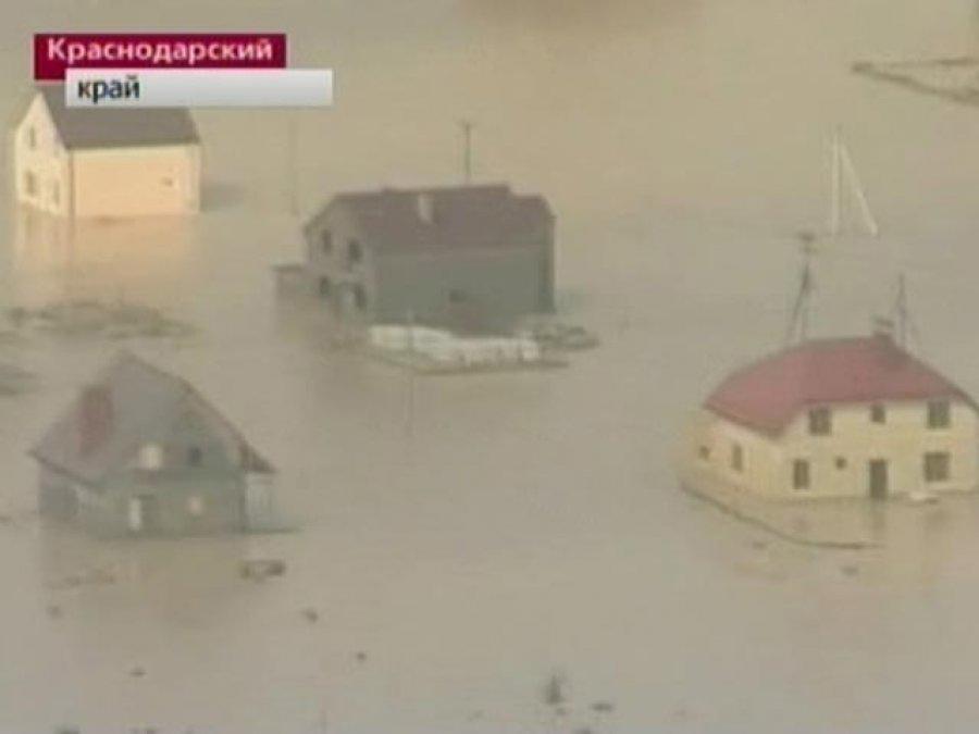 Кубанцы, мы вместе с вами! Заявление депутатов-коммунистов в связи со стихийным бедствием в Краснодарском крае