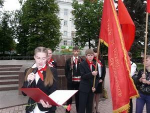 Праздник пионерии в Рязани 2010