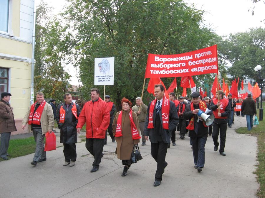 Шествие красного десанта по Тамбову