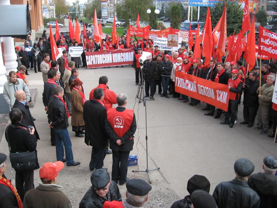 Пикет возле областного избиркома Тамбовской области