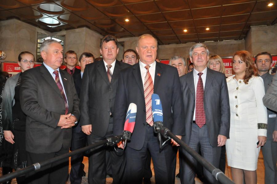 В Подмосковье открылся VII (октябрьский) пленум ЦК КПРФ