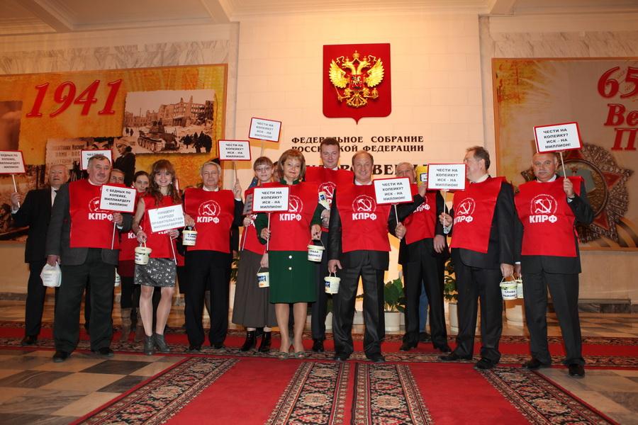 Депутат-коммунист Валерий Рашкин собрал миллион рублей монетами для выплаты по судебному иску Володина