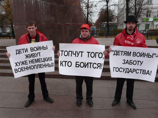 Митинг в рамках Всероссийской акции в поддержку законопроекта «О детях войны»