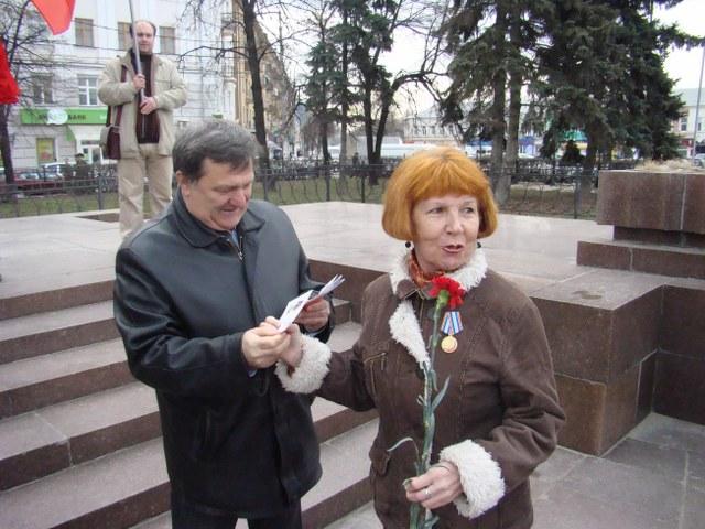 Ленинский день в Рязани