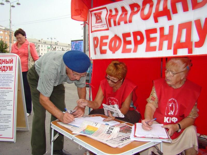 Восстановим союз братских республик – СССР