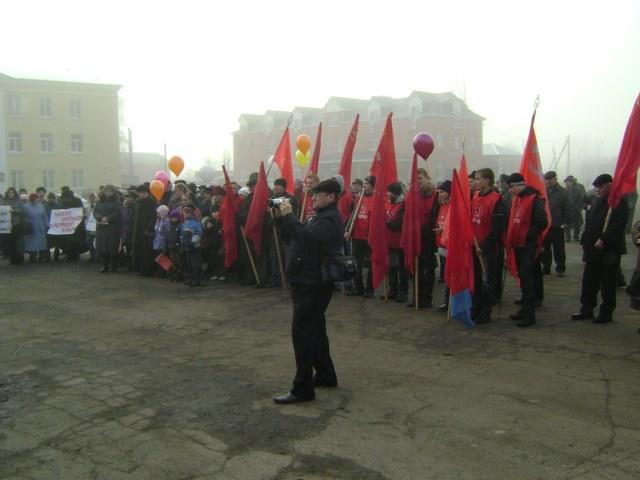 Фоторепортаж с демонстрации и митинга 7-го ноября 2010 года г. Сасово Рязанская область