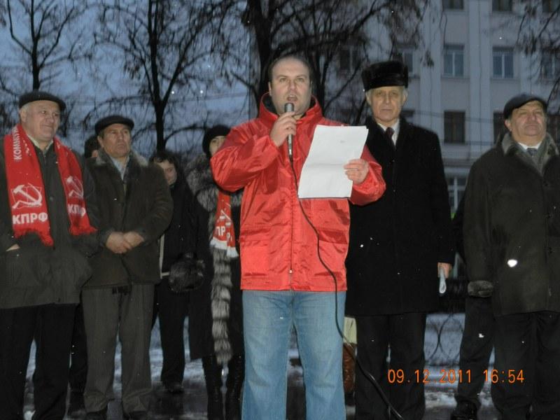 Рязань: Нет фальсификациям на выборах!