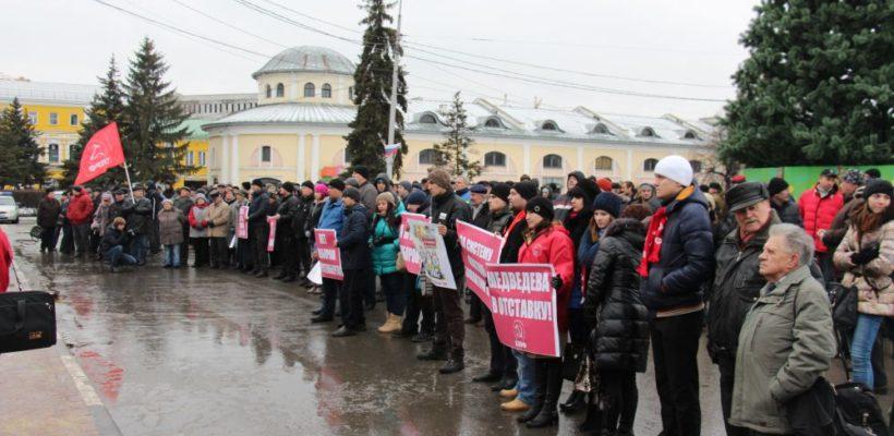 Резолюция митинга «В поддержку справедливых требований водителей большегрузных автомобилей»