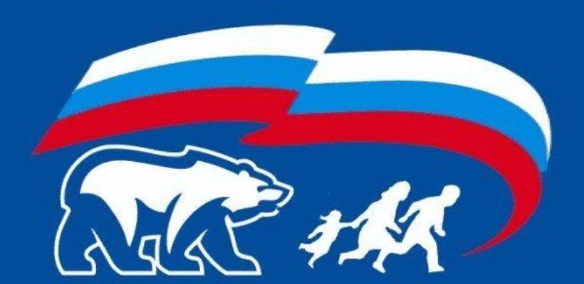 Госдума отказалась проверять законность перехода акций «РУСАЛа» США, на чем настаивала КПРФ