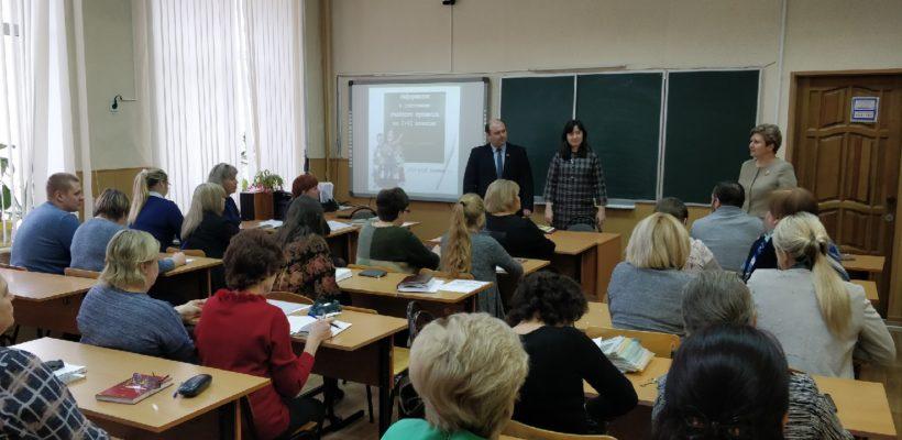 Депутаты-коммунисты встретились с педагогами школы №39 города Рязани