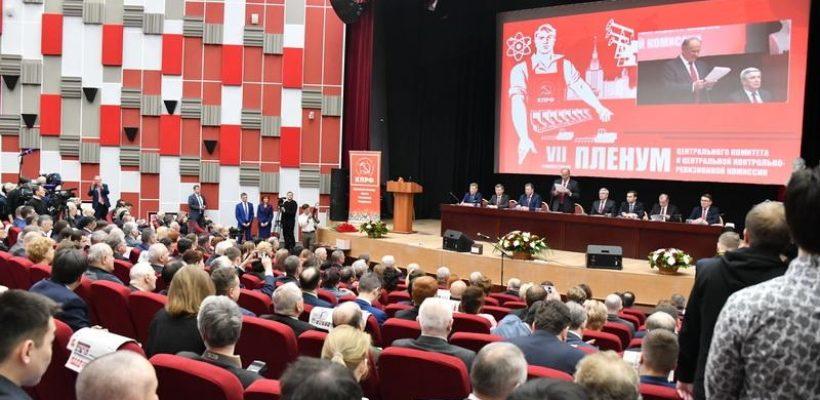 Коммунисты обязаны быть на передовой политической жизни и борьбы!