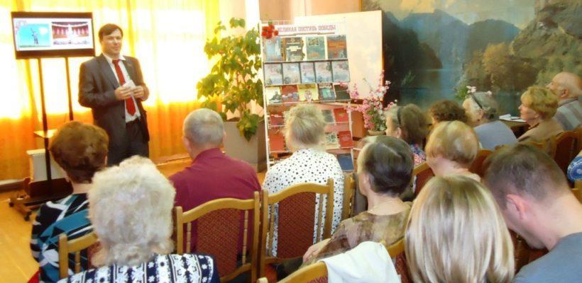 Депутат-коммунист поздравил тружеников и тыла и «детей войны» микрорайона Горроща