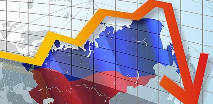 В рейтинге доверия к общественным институтам РФ заняла последнее место