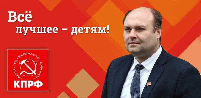Денис Сидоров: «Всё лучшее – детям!»