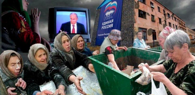«Назвать вещи своими именами: в России началась Великая депрессия»