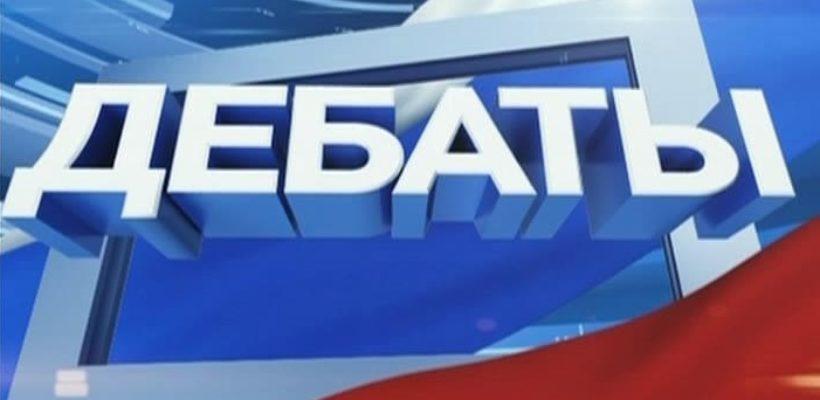 Записи теледебатов кандидатов в Губернаторы Рязанской области
