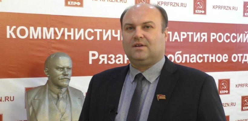 К 150-й годовщине рождения В.И. Ленина