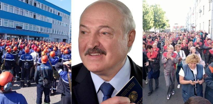 Защитим Лукашенко!