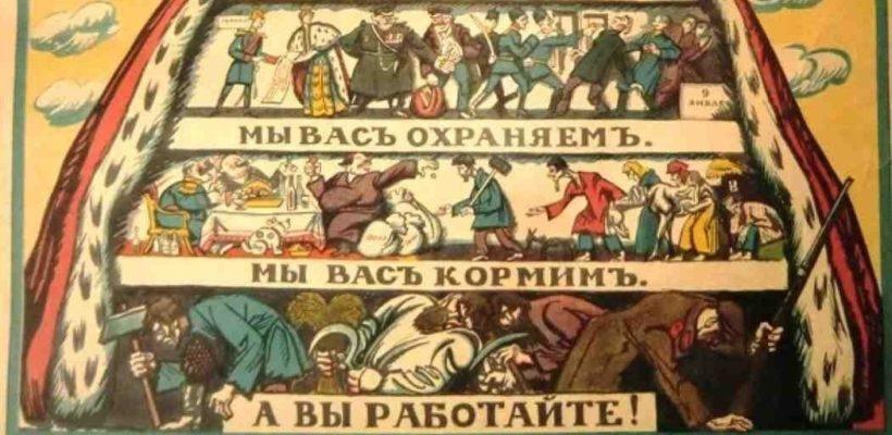 «Крылья охранки над Россией». Госдума голосами единороссов одобрила запрет на просветительскую деятельность без разрешения властей