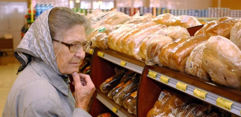 Рост цен: Хлеб ступил на скользкую дорожку бензина