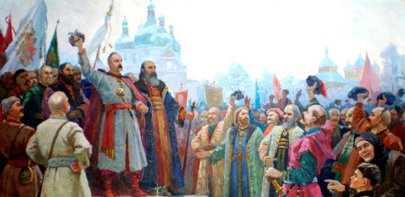 Г.А. Зюганов: Переяславская рада – великий факт единения наших народов