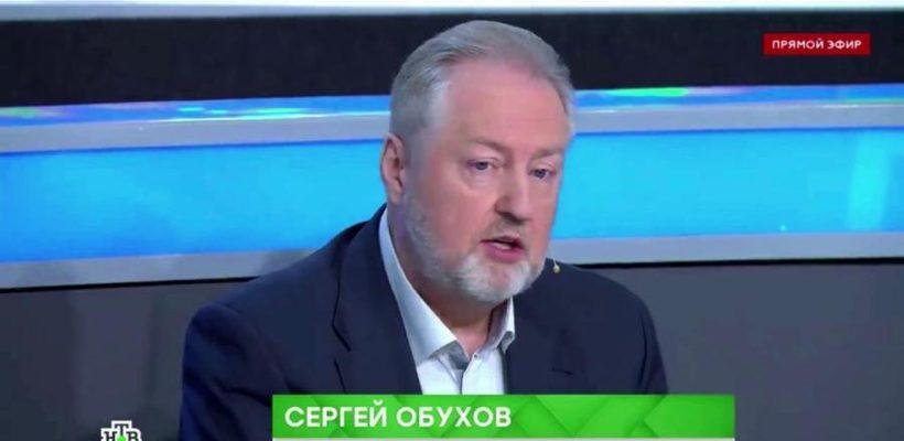 Сергей Обухов про критику Путина позиции КПРФ: Лукавство и предубеждения Президента, его «обнуление» и тонкости перевода