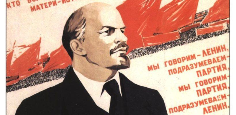 Основав и возглавив партию большевиков, В.И. Ленин сумел изменить мир!