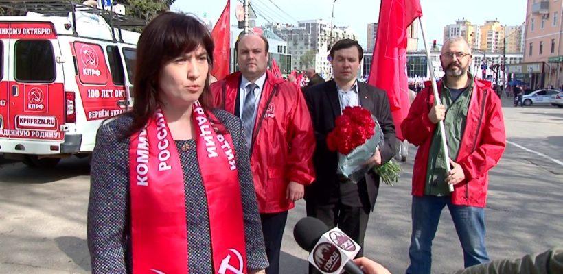 Рязанский телеканал показал репортаж о первомайском шествии и митинге КПРФ