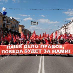 В Рязани прошли первомайское шествие и митинг под эгидой КПРФ
