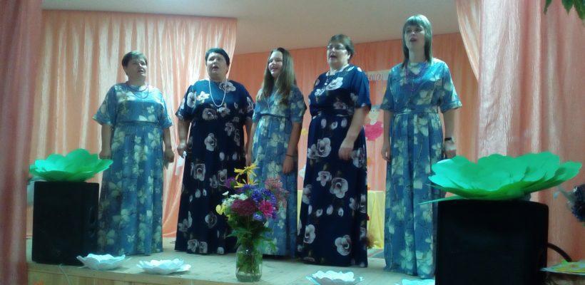 День пожилых людей в Чучково