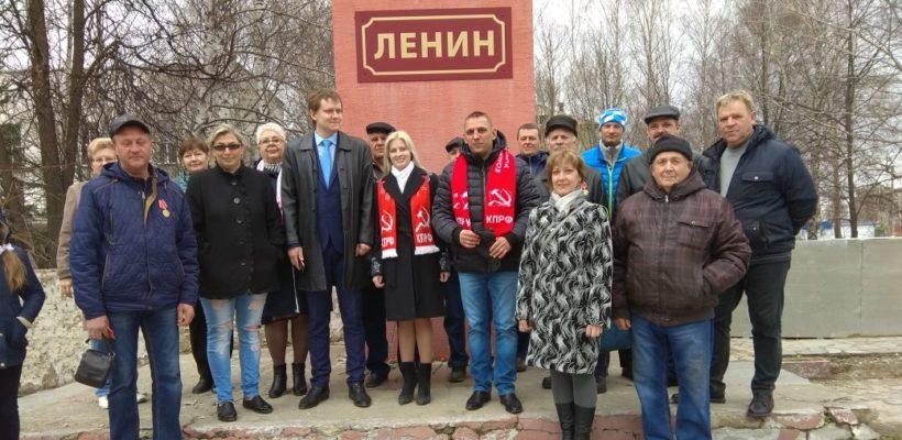 День рождения В.И. Ленина в Кораблино