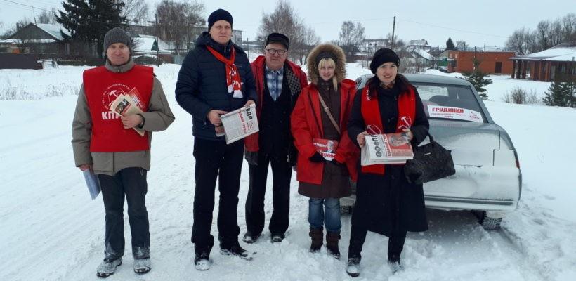 Коммунисты Железнодорожного района организовали агитвыезды в Рязанский и Старожиловский районы области
