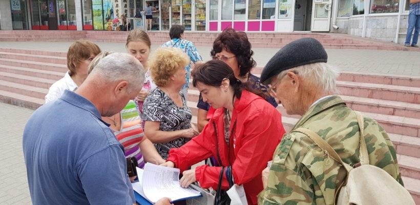 Коммунисты Рязани активно включились в протестную борьбу против повышения пенсионного возраста