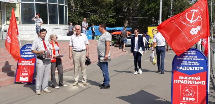 Коммунисты Рязани разъясняют необходимость референдума против пенсионной реформы