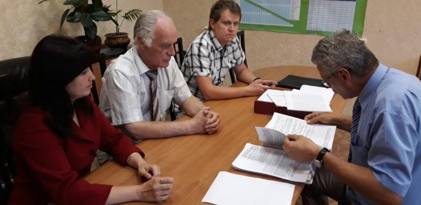 В рязанский облизбирком сданы документы на регистрацию региональной подгруппы КПРФ по проведению референдума