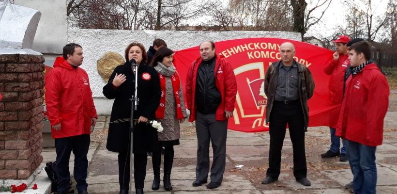 В Касимове прошел митинг в честь столетия Ленинского комсомола