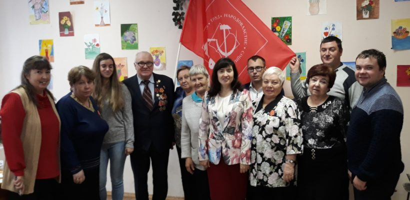 Собрание актива в Рязанском районе