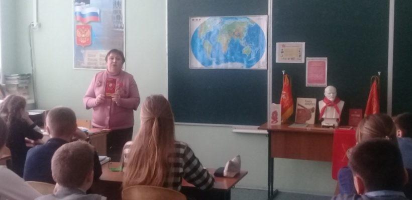 Сасовские коммунисты проводят встречи со школьниками