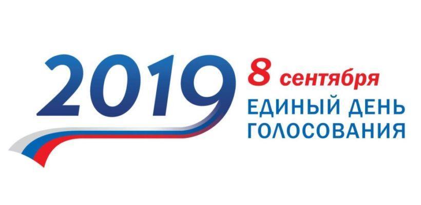 Хроника на выборах в Рязанской области: плакаты «Единой России», невежество либералов и недопуск кандидатов к надомному голосованию