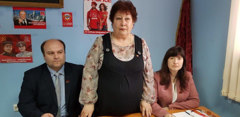 Спасские коммунисты обсудили итоги пленума ЦК КПРФ и наметили задачи на будущее