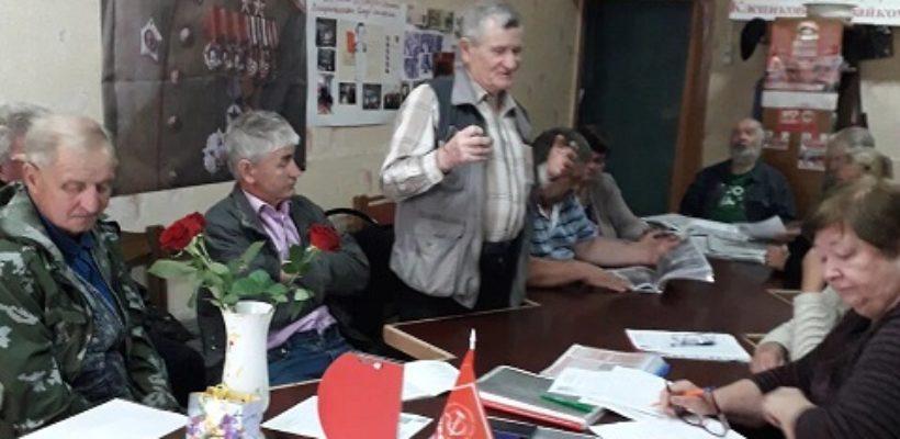 Новые задачи поставлены перед коммунистами Клепиковского райкома партии на очередном Пленуме