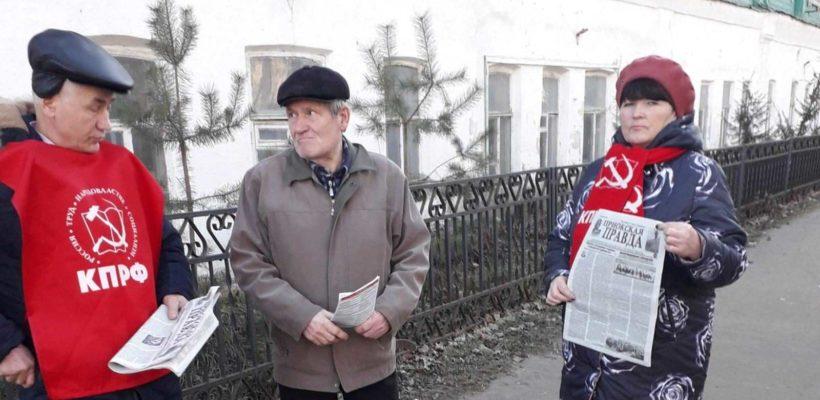 Акция клепиковских коммунистов в поддержку Павла Грудинина и Сергея Левченко