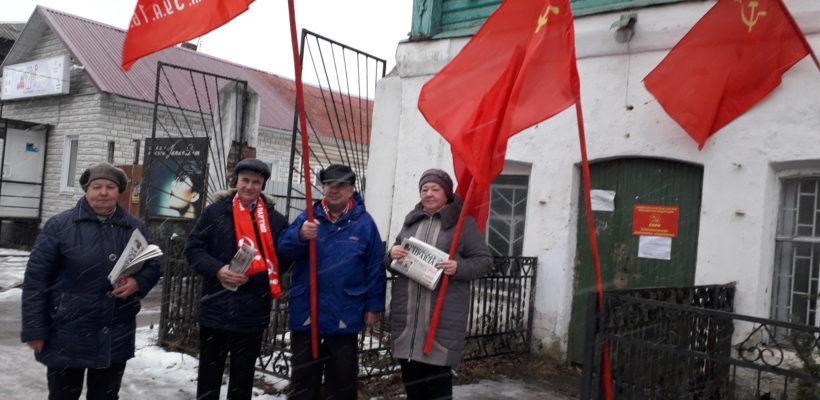 Клепиковкие коммунисты почтили память В.И. Ленина